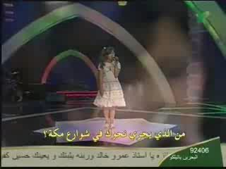 AlMahabba Awards Turkish Girl [Full] Turkish English Arabic